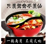 Steamboat Pot Electric Shabu Hot Pot 2 in 1