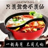 Steamboat Pot Electric Shabu Hot Pot 2 in 1