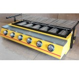 Gas Grill / Roaster Smokeless (6 Heads)