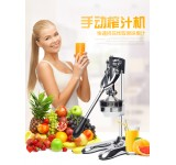 Hand Press Fruit Juice / Manual Pressing Pressure Fruit Juice